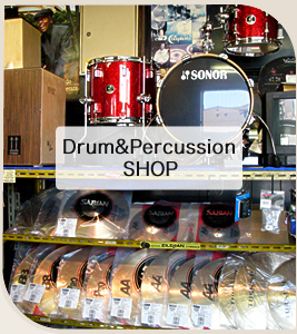 Drum&Percussion Shop�åɥ��ѡ����å���󥷥�å�