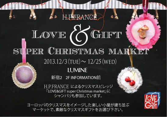 Love&Gift super christmas market
