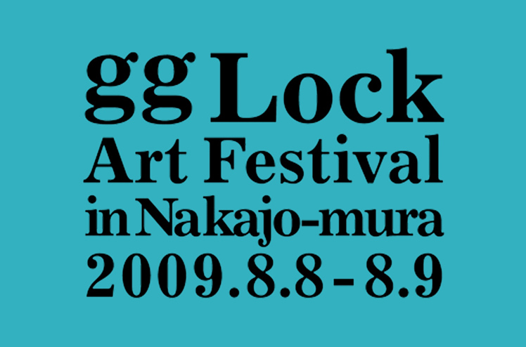 gg Lock Art Festival 2009 in Nakajo-mura