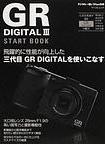 GR DIGITAL III START BOOK