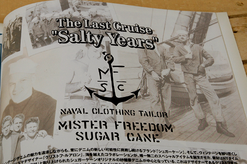Mister Freedom ミスターフリーダム NAVAL CLOTHING TAILOR COLLECTION ネイバル クローシング テイラー コレクション