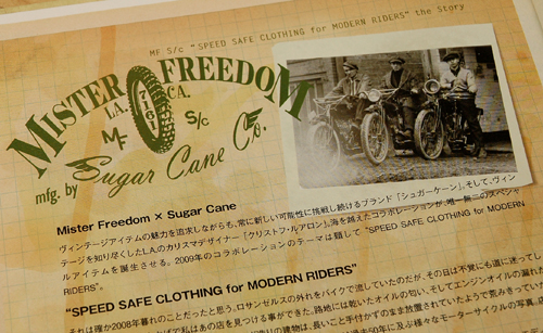 Mister Freedom ミスターフリーダム SPEED SAFE CLOHING for MODERN RIDERS COLLECTION スピード セーフ クローシング フォー モダン ライダース コレクション