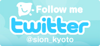 @sion_kyoto twitter