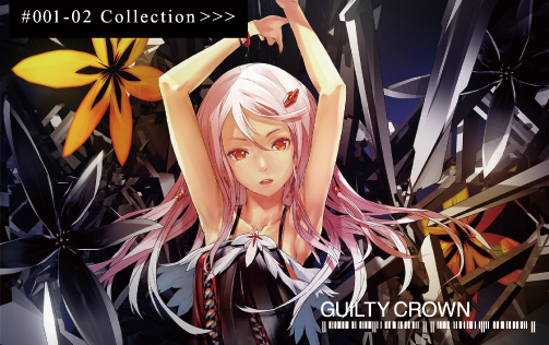 #001 Collection GUILTY CROWN