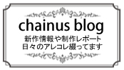 chainus blog