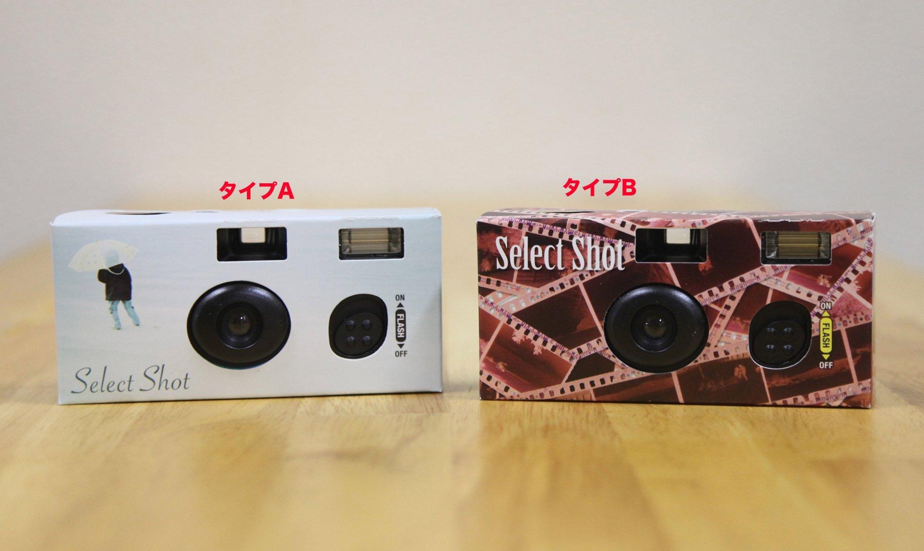 新発売☆Select Shot