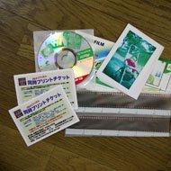 フィルム同時プリント(CD付き)チケット10枚
