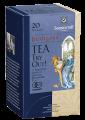 ゾネントア「Hildegard Tea Try Out!」<img class='new_mark_img2' src='https://img.shop-pro.jp/img/new/icons50.gif' style='border:none;display:inline;margin:0px;padding:0px;width:auto;' />