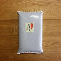 赤米(縁喜米)うるち米 10kg×2 お徳用