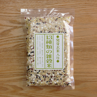 13種類の雑穀米 300g            クリックポスト対象商品(300g商品2つまで)