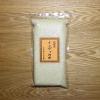 インディカ米(バスマティ/ジャスミンライス) 1kg