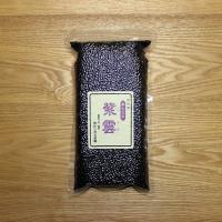 黒米(紫雲) 1kg