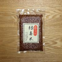 赤米(縁喜米)うるち米 300g / クリックポスト対象商品(300g商品2つまで)