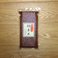 赤米(縁喜米)うるち米 1kg