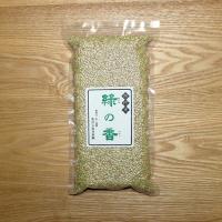 緑米(緑の香) 1kg