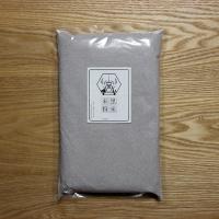 古代米 黒米の米粉 1kg