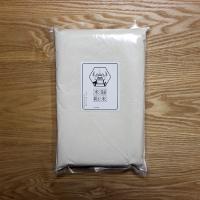 古代米 緑米の米粉 1kg