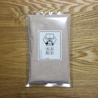 古代米 赤米の米粉 300g / クリックポスト対象商品(300g商品2つまで)