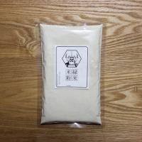 古代米 緑米の米粉 300g / クリックポスト対象商品(300g商品2つまで)