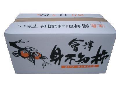 11月中旬限定!北会津農家様の甘~い身しらず柿(10kg)
