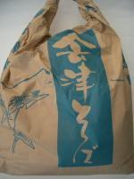【込コミ済特】福島県オリジナル品種 H27年産 『会津のかおり』そば粉(1~2kg)