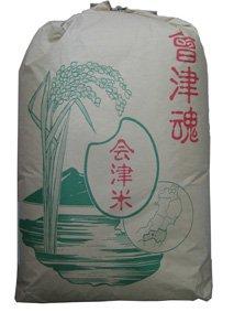 【あいづ微生物農法米産直会】H28年産新米 微生物農法米『秘匠(ひしょう)』(1等玄米30Kg)