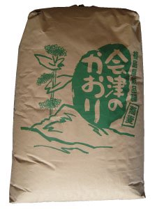 【込コミ済特】福島県オリジナル品種 H27年産 『会津のかおり』(2等玄そば22.5kg)