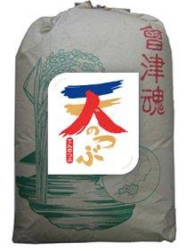 【込コミ済特】H28年産新米 会津産天のつぶ(1等玄米30Kg)