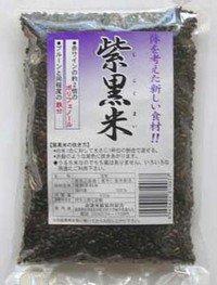 【赤ワインと同程度のポリフェノール】H27年産 『紫黒米(古代米)』(玄米1kg~30kg)