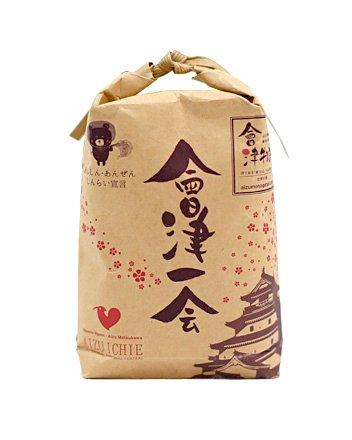 【會津物語との連動企画!會津一会プロジェクト】H28年産新米 会津産コシヒカリ(白米2合・2kg)