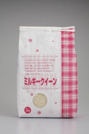 【込コミ済特】H29年産新米 会津産ミルキークィーン(白米5kg・お試し2kgも)