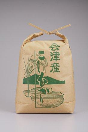 【込コミ済特】H28年産新米 会津産コシヒカリ(白米5Kg~キッチリ30kg・お試し2kgも)「甘み粘り」あるお米