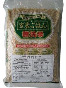 【朝食・健康食メニューとして?】H27年産 特別栽培米・会津産コシヒカリ使用 『玄米ごはん』 (2kg)