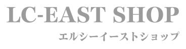 レーザー照明・レーザーコントローラー・スモークマシン販売 LC-EAST shop