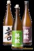 【送料無料】 英勲 THE日本酒!セット 辛・本・純(1800ml詰*3本)