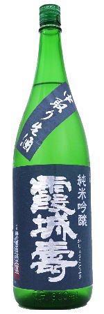 霞城寿(かじょうことぶき) 純米吟醸 美山錦 中取り生酒 1800ml【季節限定の日本酒】