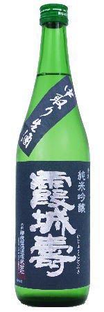 霞城寿(かじょうことぶき) 純米吟醸 美山錦 中取り生酒 720ml【季節限定の日本酒】