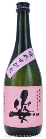 姿(すがた)純米吟醸 無濾過生原酒 晴れすがた 720ml【飯沼銘醸・日本酒】