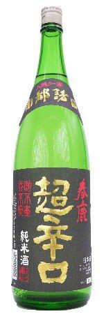 春鹿(はるしか) 純米 超辛口 1800ml【今西清兵衛商店/日本酒】