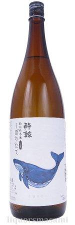 酔鯨 特別純米 しぼりたて 生酒 1800ml【酔鯨酒造・日本酒】