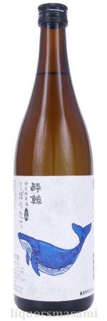 酔鯨 特別純米酒 しぼりたて 生酒 720ml【酔鯨酒造・日本酒】