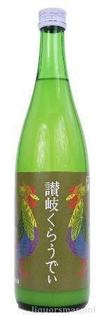川鶴 本醸造 【讃岐くらうでぃ】 720ml【川鶴酒造/日本酒】