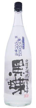 芋焼酎 黒蝶(くろあげは) 無濾過 直詰 25度 1800ml【古澤醸造/Dappan黒蝶統の会】