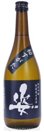 姿(すがた)初すがた 純米吟醸 無濾過生原酒 720ml【飯沼銘醸・日本酒】