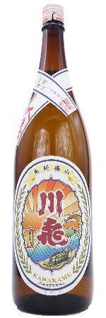 川亀 山廃純米 1800ml【川亀酒造/日本酒】