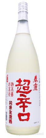 春鹿 超辛口 純米しぼりたて 生原酒 1800ml【今西清兵衛商店/日本酒】