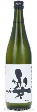 姿(すがた)うしろ姿 無濾過生原酒 720ml【飯沼銘醸・日本酒】