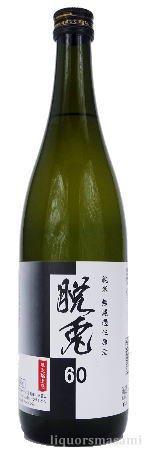 脱兎(だっと)純米 無濾過生原酒 720ml【羽田酒造・日本酒】