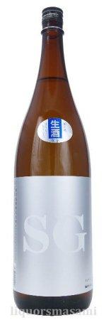 姿 SG 生酒 規格外米・山田錦 1800ml【季節限定・日本酒】