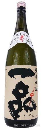 一品 純米吟醸 備前雄町 生酒 1800ml【吉久保酒造/日本酒】